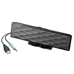サウンドバースピーカー(USB電源・ブラック)