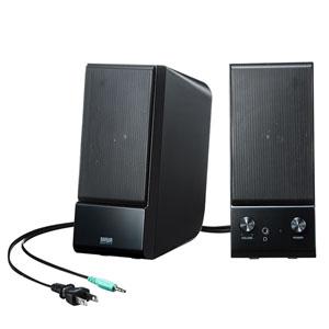 アンプ内蔵スピーカー 10W出力 スピーカー間延長可能 ブラック
