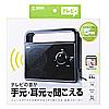 手元スピーカー(テレビ用・ケーブル長5m)