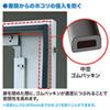 防塵ラック(W750×D650mm)