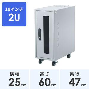 HUBボックス(2U・19インチ・簡易防塵)