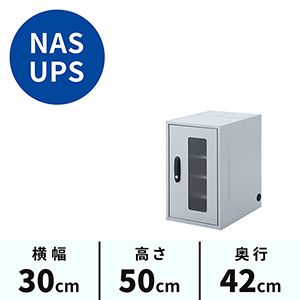 ネットワーク機器収納ラック(簡易防塵・幅30cm・高さ50cm・奥行42cm)