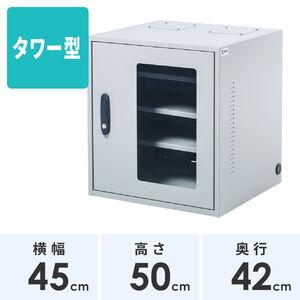 ネットワーク機器収納ラック(簡易防塵・幅45cm・高さ50cm・奥行42cm)