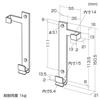 タブレットマウント(7~11インチ・厚さ13mmまで・ホワイト)