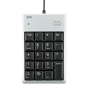 USB2.0ハブ付テンキー(シルバー・薄型メンブレン・簡易パッケージ)