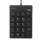USBテンキー(ブラック)