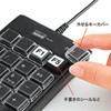 プログラマブルテンキー(キー割り付け・USB2.0ハブ付き)