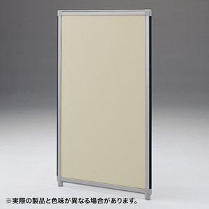 パーティション・OGシリーズ(H1500×W600・ベージュ)(受注生産)