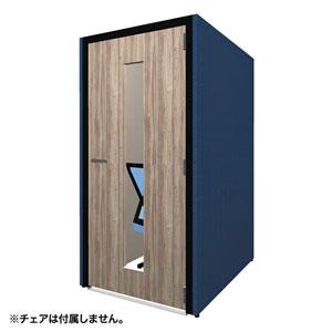 ワーク集中ボックス(CONBOX) ロータイプ