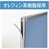 パーティション・Dパネルシリーズ(H1500×W1100・ネイビー)(受注生産)