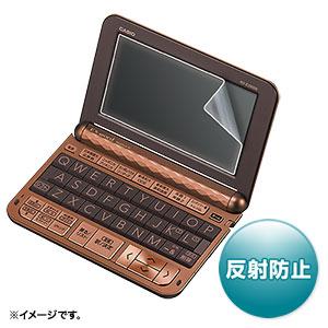 CASIO EX-word XD-Kシリーズ用液晶保護反射防止フィルム