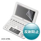 PDA-EDF50T10