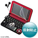 PDA-EDF50T11