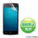 AQUOS PHONE 009SH液晶保護フィルム(指紋防止・光沢)