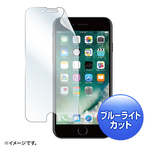 iPhone 8 Plus/7 Plus 液晶保護フィルム( ブルーライトカット・指紋/反射防止)