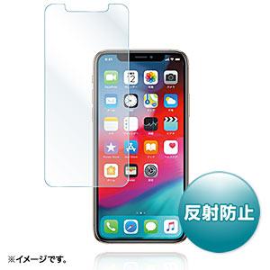 【わけあり在庫処分】iPhone XS フィルム(液晶保護・反射防止)