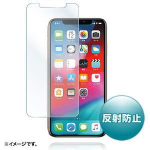 【わけあり在庫処分】iPhone XS Max フィルム(液晶保護・反射防止)