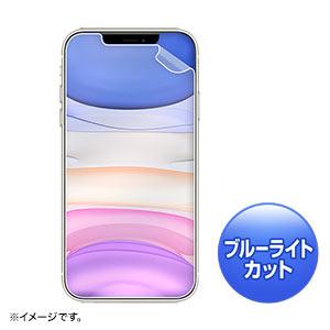 iPhone 11用フィルム(ブルーライトカット・光沢・液晶保護・指紋防止)