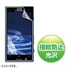 Xperia  acro HD 液晶保護フィルム(指紋防止・光沢)