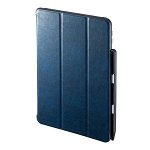 iPadケース(9.7インチ・Apple Pencil収納ポケット付き・ブルー)