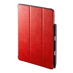 iPadケース(9.7インチ・Apple Pencil収納ポケット付き・レッド)
