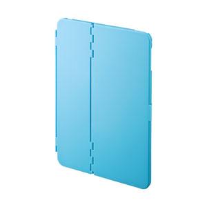 iPad mini 2019 ケース(ハードケース・スタンドタイプ・ブルー)