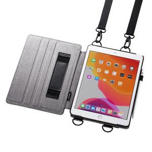 iPad 10.2インチ用ケース(第7世代・ショルダーストラップ・スタンドタイプ・ペンホルダー付き)