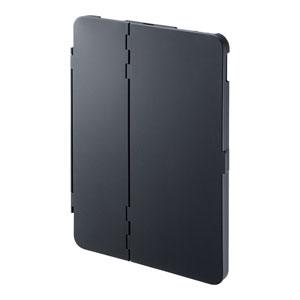 iPad Air  2020 ハードケース(スタンドタイプ・ブラック)