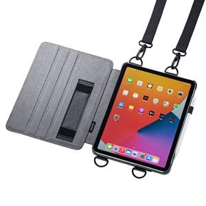 iPad Air 2020  スタンド機能付きショルダーベルトケース