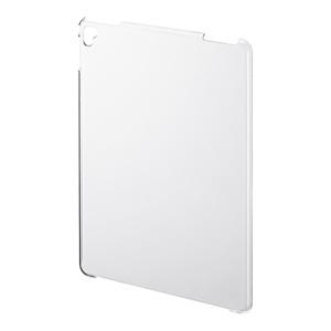 【わけあり在庫処分】iPad Pro 9.7インチ用ハードカバー(クリア)