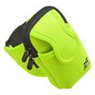 アームバンドスポーツケース(iPhone、スマートフォン用・グリーン)