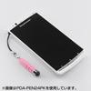 【わけあり在庫処分】スマートフォン&タブレット用タッチペン(コンパクトタイプ・ブラック)