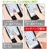 スマートフォン&タブレット用タッチペン(ストラップタイプ・シルバー)