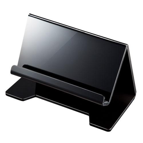 【わけあり在庫処分】タブレット・スマートフォン用スタンド(ブラック)