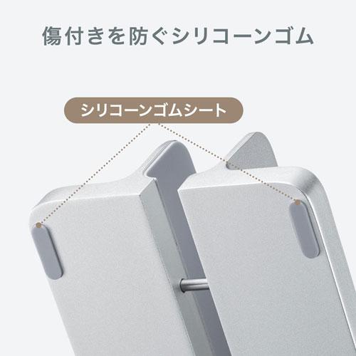 ノートパソコンスタンド(アルミ・縦置き・収納・最大幅30mm)