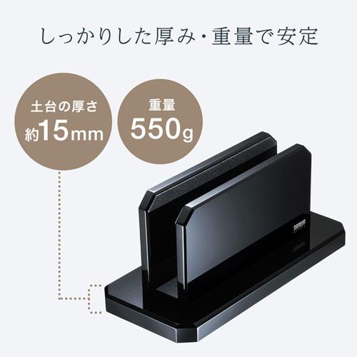 ノートパソコンスタンド(アクリル・縦置き・収納・クラムシェルモード・ブラック)