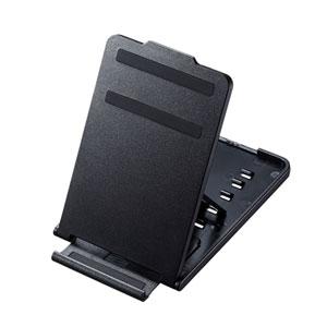 折り畳みスマートフォン・タブレットスタンド