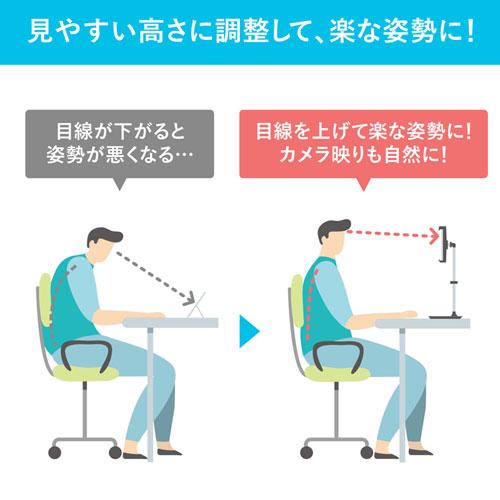 タブレット用伸縮アームスタンド(高さ調節タイプ)