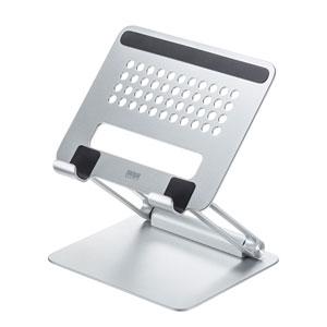 タブレット用アルミスタンド(角度・高さ調整タイプ)