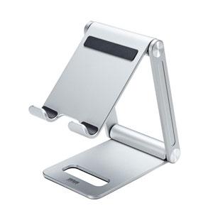 スマートフォン用アルミスタンド(角度・高さ調整タイプ)