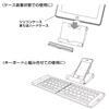 iPadスタンド(折りたたみ式・ブラック)
