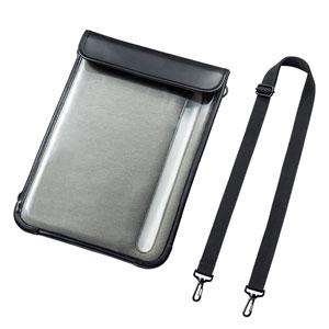 ショルダーベルト付き13インチタブレットPCケース(耐衝撃・防塵・防滴タイプ)