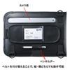 ショルダーベルト付き10.1型タブレットPCケース(耐衝撃・防塵・防滴タイプ)