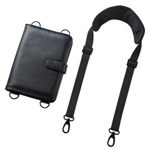 ショルダーベルト付き7~8型タブレットPCケース(耐衝撃タイプ)