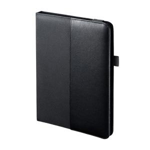 タブレットPCマルチサイズケース(10.1インチ・スタンド機能付き)