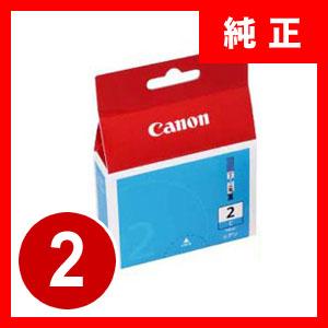 キャノン インクタンク PGI-2C【返品不可】