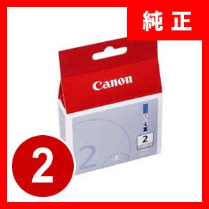 キャノン インクタンク PGI-2GY【返品不可】