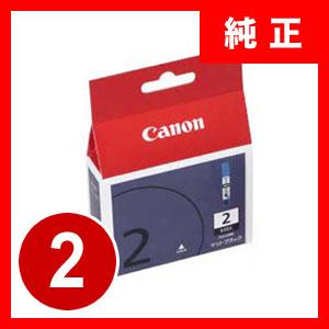 キャノン インクタンク PGI-2MBK【返品不可】