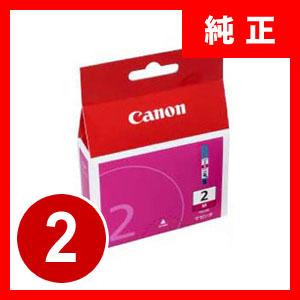 キャノン インクタンク PGI-2M【返品不可】