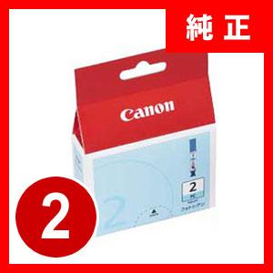 キャノン インクタンク PGI-2PC【返品不可】